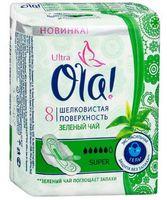 """Гигиенические прокладки """"OLA! Зеленый чай"""" (8 шт.)"""