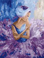 "Картина по номерам ""Прекрасная балерина"" (400х500 мм)"