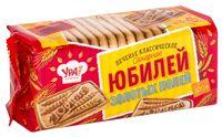 """Печенье сахарное """"Юбилей золотых полей"""" (300 г)"""