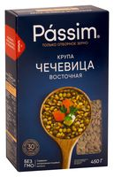 "Чечевица ""Passim. Восточная"" (500 г)"