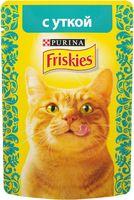 Пресервы для кошек (85 г; утка в подливе)