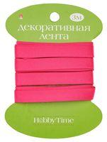 """Лента атласная """"Hobby Time"""" (фуксия; 9 мм; 3 м)"""