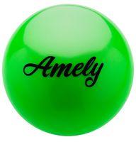 Мяч для художественной гимнастики AGB-101 (15 см; зелёный)