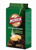 """Кофе молотый """"Жокей. Классический"""" (250 г)"""
