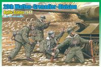 "Набор миниатюр ""20th Waffen-Grenadier-Division Baltic States 1944"" (масштаб: 1/35)"