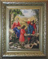 """Вышивка бисером """"Святое семейство"""" (арт. 10411)"""