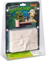 "Набор палеонтолога ""Раскопки. Тираннозавр"""