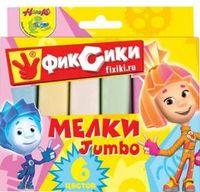 """Мелки цветные """"Фиксики"""" (6 цветов)"""