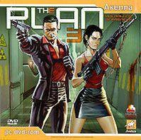 Th3 Plan: Идеальное ограбление (DVD)