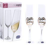 """Бокал для шампанского стеклянный """"Viola"""" (2 шт.; 190 мл; арт. 40729/M8567/190-2)"""