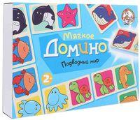 """Домино """"Подводный мир"""" (арт. 01288)"""