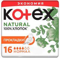 """Гигиенические прокладки """"Natural Normal"""" (16 шт.)"""