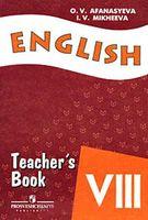 English 8. Teacher`s Book