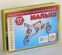 """Конструктор металлический """"Малыш"""" (74 детали)"""