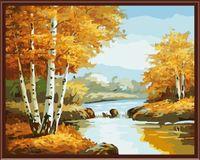 "Картина по номерам ""Золотая осень"" (400х500 мм)"