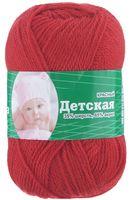 Астра. Baby (красный; 50 г; 150 м)