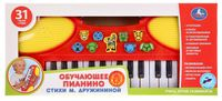 Пианино (арт. 1003M095 (48))