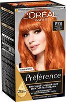 """Краска для волос """"Preference"""" тон: Р78, очень интенсивный медный"""