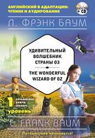 The Wonderful Wizard of Oz (+ CD)