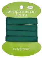 """Лента атласная """"Hobby Time"""" (темно-зеленая; 9 мм; 3 м)"""