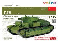"""Сборная модель из картона """"Танк Т-28"""""""