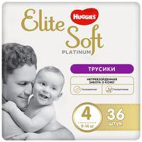 """Подгузники-трусики """"Elite Soft Platinum 4"""" (9-14 кг; 36 шт.)"""