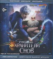 ��������� ���� (Blu-Ray)