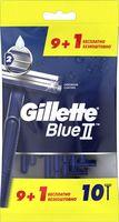"""Станок для бритья одноразовый """"Gillette. Blue 2"""" (10 шт.)"""