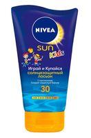 """Лосьон солнцезащитный для детей """"Играй и купайся"""" SPF 30 (150 мл)"""