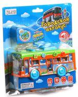 """Игрушка """"Городской автобус"""" (со световыми и звуковыми эффектами)"""