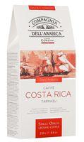 "Кофе молотый ""Compagnia Dell Arabica. Коста Рика"" (250 г)"
