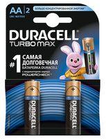 Батарейка DURACELL TURBO AA LR6 MN1500  Alkaline (2 штуки)