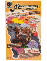 """Картина из пластилина """"Вечерняя охота. Леопард"""""""