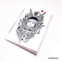 """Блокнот белый """"Девушка космонавт"""" А7 (арт. 454)"""