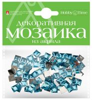 Мозаика декоративная из акрила №18 (8х8 мм; 100 шт.; голубой)