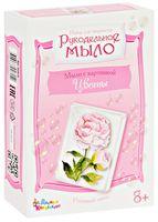 """Набор для изготовления мыла """"Розовый пион"""""""