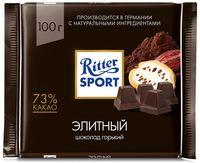 """Шоколад горький """"Ritter Sport"""" (100 г)"""