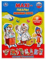 """Набор пазлов maxi """"Любимые герои"""" (16 элементов)"""