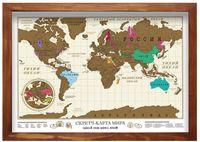 Скретч-карта мира в деревянной раме (820х580 мм; мокко)