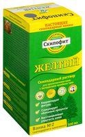 """Скипофит для принятия ванн """"Желтый"""" с экстрактом целебных трав (0,5 л)"""