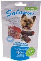 "Лакомство для собак ""Salamini"" (40 г; баранина)"