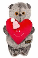"""Мягкая игрушка """"Басик с сердечком"""" (19 см)"""