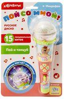 """Музыкальная игрушка """"Микрофон. Русское диско"""" (со световыми эффектами)"""