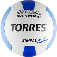"""Мяч волейбольный Torres """"Simple Color"""" №5"""