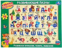 "Пазл-рамка ""Азбука мультяшек"" (15 элементов)"