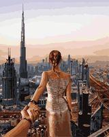 "Картина по номерам ""Следуй за мной. Мегаполис"" (400х500 мм)"