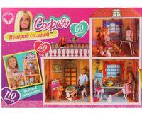 Дом для кукол (арт. B72906-S-HU)