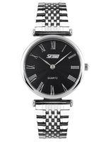 Часы наручные (черные; арт. 9105CS)