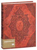 "Записная книжка Paperblanks ""Фортуна"" в линейку (формат: 180*230 мм, ультра)"