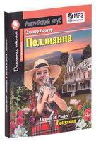 Pollyanna (+ CD)